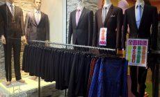 Gdzie możemy zakupić taniej garnitury?